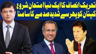 Dunya Kamran Khan Kay Sath | 17 June 2019 | Dunya News