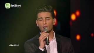Arab Idol –  العروض المباشرة – محمد عساف – ما وحشناك