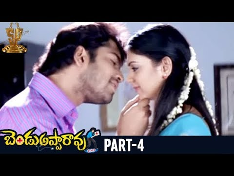 Xxx Mp4 Kamna Jethmalani Shocks Naresh Bendu Apparao RMP Movie Scenes EVV Satyanarayana Meghana Raj 3gp Sex