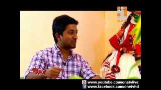 Interview With Actor Vineeth Sreenivasan ! On The Spot ! One TV
