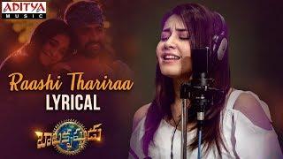 Raashi Thariraa Lyrical | Balakrishnudu Songs | Nara Rohit, Regina Cassandra | Mani Sharma