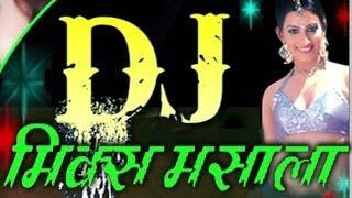 D J Top Mix Masala -  Jukebox 24