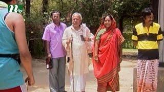 Bangla Natok Ronger Manush l Episode 04 l  A T M Shamsuzzaman, Bonnya Mirza, Salauddin Lavlu l Drama