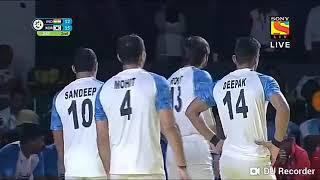 Asain kabaddi 2018.  India vs koria !!  हार गये भाईयों 1 point ते
