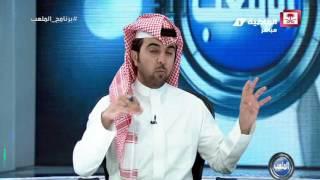 محمد القدادي - لجنة توثيق البطولات احتسبت بطولات مكاتب وليس ملاعب !! #برنامج_الملعب