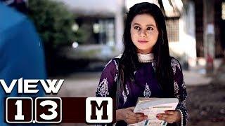 Bangla New music Video 2018 । যে চোখের ইশারা । Shaon & Shanzida । GMC Sohan  । GMC Center