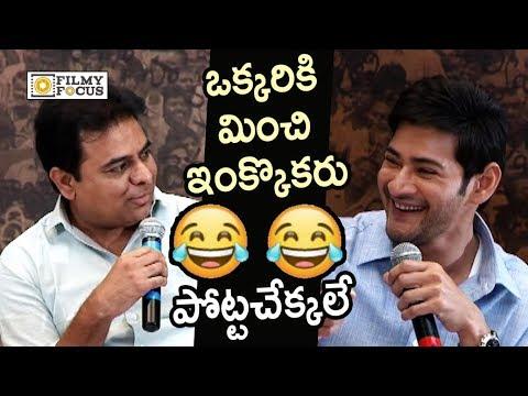 Xxx Mp4 Mahesh Babu And KTR Funny Conversations Bharat Ane Nenu Movie Filmyfocus Com 3gp Sex