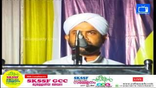 Alavi Darimi Kuzhimanna | SKSSF Mulleria Mekhala Sammelanam