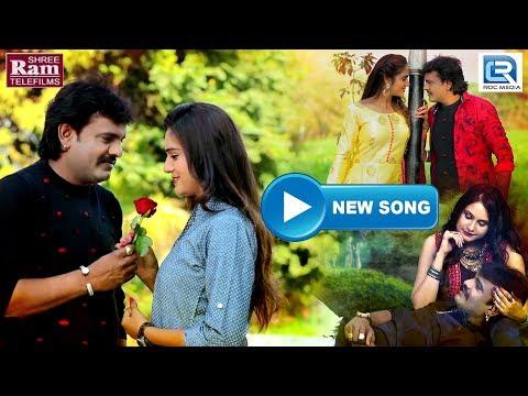 Xxx Mp4 Rakesh Barot Superhit Songs એકવાર જરૂરથી જોવો Nonstop Gujarati Song 2018 FULL HD VIDEO 3gp Sex