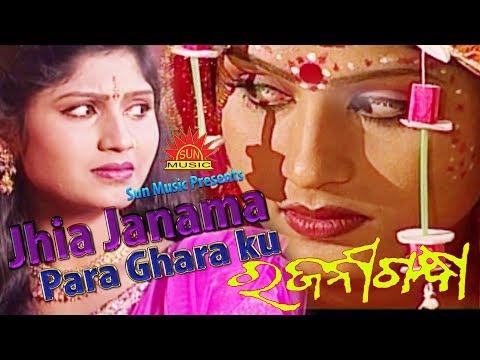 Xxx Mp4 Jhia Janama Para Ghara Ku Sun Music Music Saroj Nanda Srikant Gautam Hits 3gp Sex