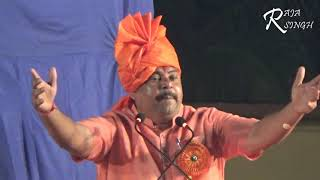 Raja Singh BJP MLA Bold Speech On Hindu Janjagruthi Samithi, at Pune Maharastra.