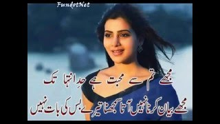 urdu poetry| poetry in urdu | urdu shayari | urdu poems | love poetry in urdu 5