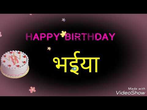 Xxx Mp4 Happy Birthday Bhaiya 3gp Sex