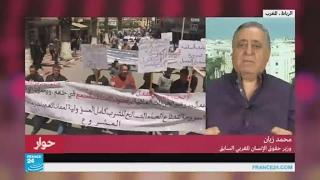 محمد زيان: ما يقع اليوم في الحسيمة لاعلاقة له بأي أجندة