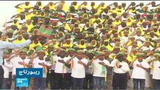 موريتانيا.. تجاذب سياسي برموز وطنية جديدة