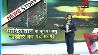 Saturday Special | Pakistan making new nuclear site to make nuclear bombs