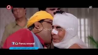 فیلمی دۆبلاژکراوی کوردی ڕاجو(ژن هینان بەقست) - (Zhn Hinan ba Qst)Filmi Doblaj Kurdi RaJu