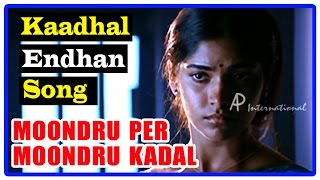 Moondru Per Moondru Kaadhal Tamil Movie | Songs | Kaadhal Endhan song | Vimal stops his marriage