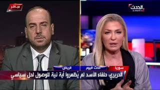 اجتماع للمعارضة السورية في الرياض
