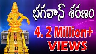 Bhagavan Saranam    Most Popular Songs Of Lord Ayyappa Evee    Jukebox   Ayyappa Songs   Jayasindoor