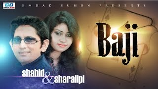 Shahid & Sharalipi - Baji | Official Lyrical Video - 2017