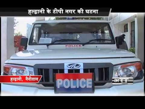 Aapradh: Sex Scandal Revealed, Haldwani, Nainital