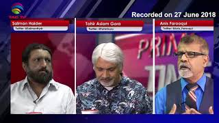 Tahir Gora and Salman Haider on FATF Decision to keep Pakistan in Grey List - Prime Time @TAG TV
