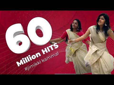 Xxx Mp4 Jimikki Kammal Dance ஜிமிக்கி கம்மல் ജിമ്മിക്കി കമ്മൽ കിടുവേ Sheril Dance Mohanlal 3gp Sex