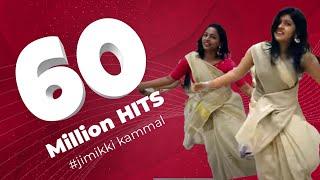 Jimikki Kammal Dance | ஜிமிக்கி கம்மல் |  ജിമ്മിക്കി കമ്മൽ കിടുവേ | Sheril Dance | Mohanlal