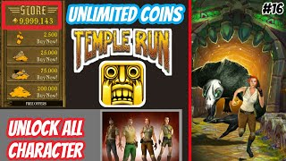 Unlimited free coins in temple run || unlock all characters in temple run || temple run