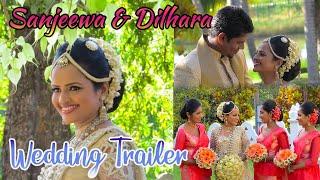 dilhara & sanjeewa wedding song