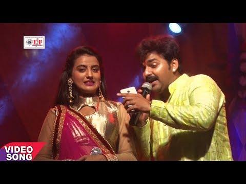 Xxx Mp4 Live Stage Show 2017 Pawan Singh Akshara Singh ओठवा के ललियाँ Othawa Ke Laliya Team Film 3gp Sex