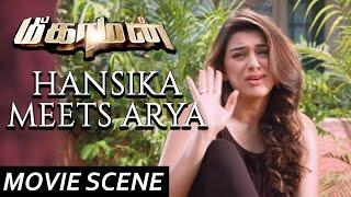 Hansika Meets Arya - Meaghamann | Scene | Arya, Hansika Motwani | S.S.Thaman