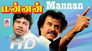 Kabali Rajini Super Hit Mannan Full Movie HD | மன்னன்