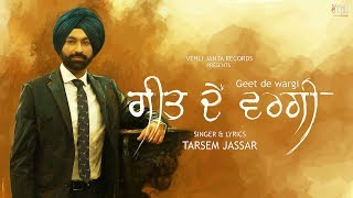 Geet De Wargi - Tarsem Jassar (Full Song) Latest Punjabi Songs 2018 | Vehli Janta Records