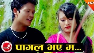 New Nepali Lok Dohori Pagal Bhaya Ma - Prakash Pun &  Ritu Magar | Ft.Nirmala Tamang