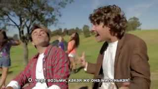 Bart Baker Parodies #35 - (русские субтитры) One Direction - 'Live While We're Young'