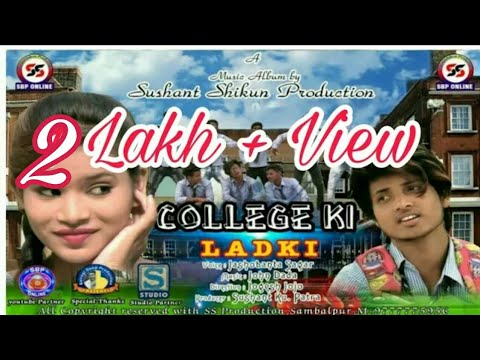 Xxx Mp4 College Ki Ladki Jasobanta Sagar S New Sambalpuri HD Video 2017 3gp Sex