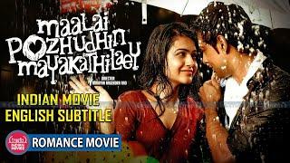 Maalai Pozhudhin Mayakathilaey Full Movie | New Indian Movie | ENGLISH SUBTITLE | Aarim Balaji, Suba