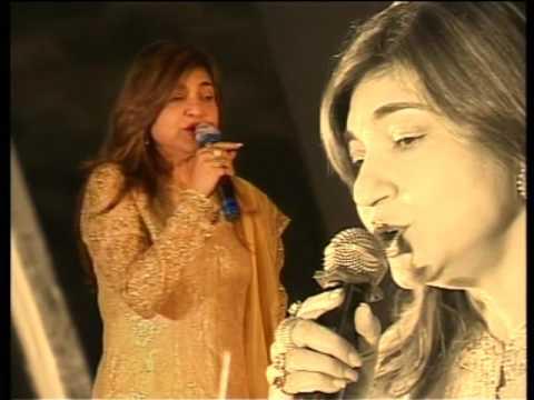 Xxx Mp4 Tum Paas Aaye Kuch Kuch Hota Hai Alka Yagnik S Best Live Concert 3gp Sex