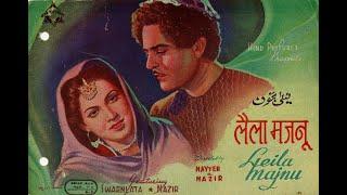 Laila Majnu (1953) Hindi Full Movie   Shammi Kapoor  Nutan   Ulhas   Hindi Classic Movies