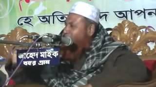 Nesar Ahmed Chadpuri Waz