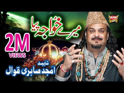 Xxx Mp4 Amjad Sabri Meray Khuwaja Piya New Qawwali Islamic Video New Kalam 2017 3gp Sex