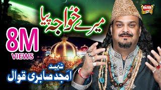 Amjad Sabri - Meray Khuwaja Piya - New QawwaliIslamic Video New Kalam2017