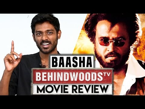 Baasha Review | Anger and Dissapointments