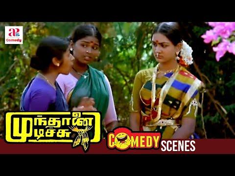Mundhanai MudiChu - Jwells Comedy