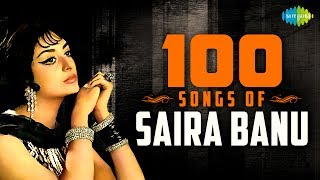pc mobile Download Top 100 Songs of Saira Banu  | सायरा बानु  के100 गाने | HD Songs | One Stop Jukebox
