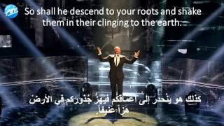On Love - Khalil Gibran - Kadim Al Sahir جبران خليل جبران - كاظم الساهر - الكلمات والترجمة
