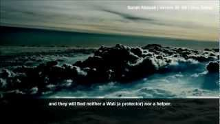 Beautiful Verses From Surah Ahzaab | Idris Abkar