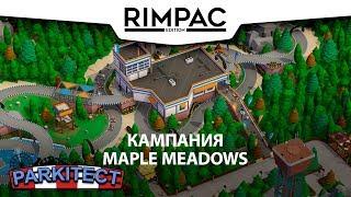 Parkitect _ Кампания _ Maple Meadows